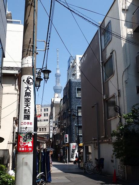 2013_07120116.jpg