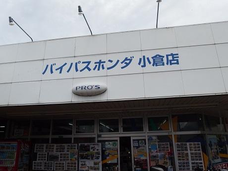 2013_07150003.jpg