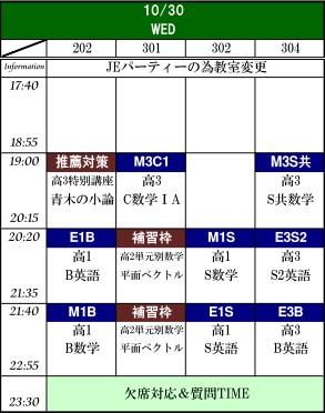 10-30_2013102714022532b.jpg