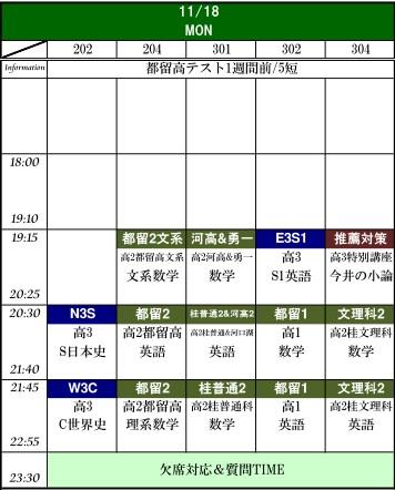 11-18_20131117145836010.jpg