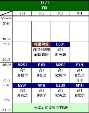 11-1_20131027140245796.jpg
