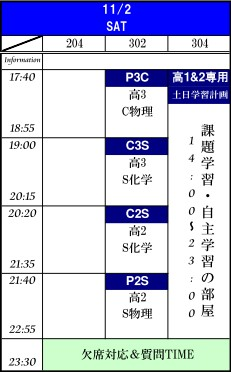 11-2_20131027140249c29.jpg