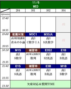 11-6_2013110314195337d.jpg