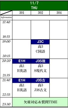 11-7_20131103141954c64.jpg