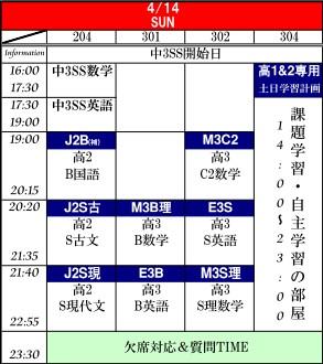 4-14_20130412185230.jpg