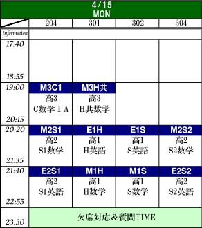 4-15_20130412185234.jpg