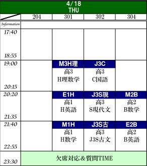 4-18_20130412185301.jpg