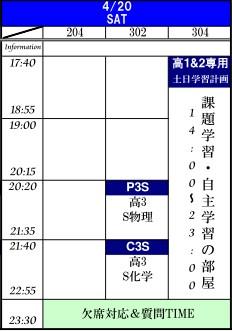4-20_20130412185911.jpg