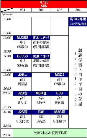 4-28_20130426192742.jpg