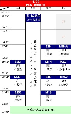 4-29_20130426192743.jpg