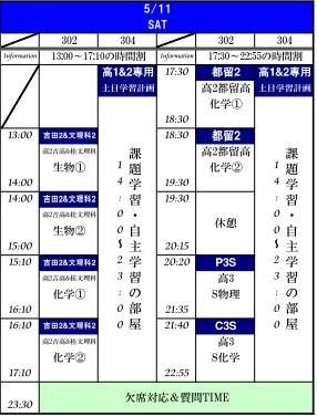 5-11_20130502175526.jpg