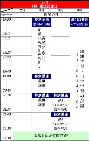 5-3_20130426192819.jpg