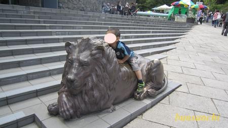 多摩動物園①