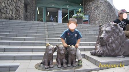 多摩動物園②