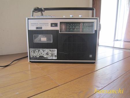 カセットテープレコーダー①