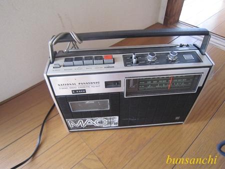 カセットテープレコーダー②