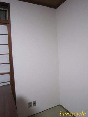 壁紙張り②