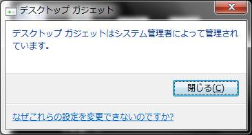 blg_20141128_05.jpg
