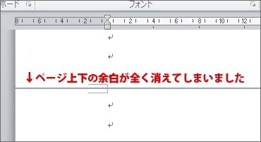 blg_20141212_01.jpg