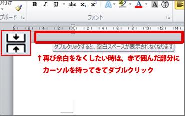 blg_20141212_03.jpg