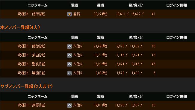 0ac8ccb83acfd1ec3e48113bf6794f17.png
