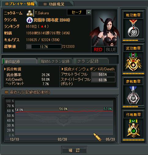 c147b2e1f023f0b6969aaf644bcb362e.png