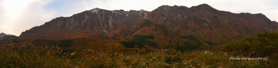 2AYG_秋山郷panorama3枚