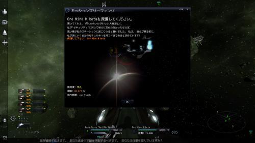 x3ap 2013-06-23 22-02-49-789
