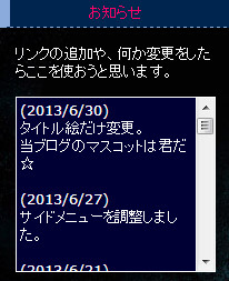 bandicam 2013-06-30 14-12-19-762
