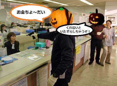 銀行強盗2