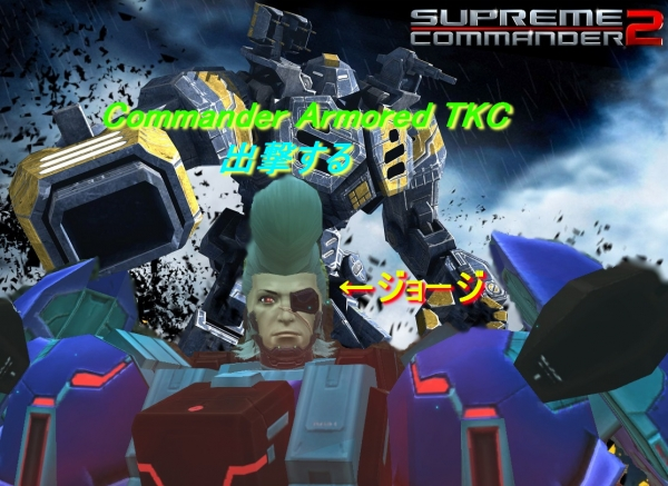 65369_SupremeCommander2-Wallpaper-02222.jpg