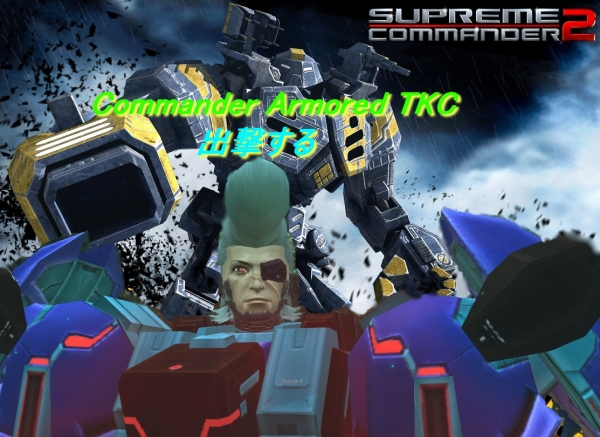 65369_SupremeCommander2-Wallpaper-0222.jpg