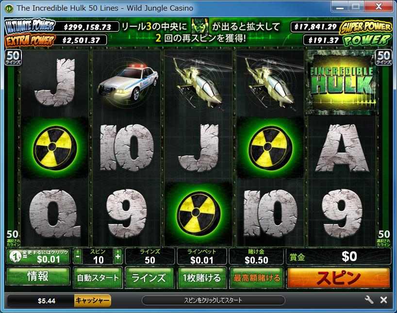 ワイルドジャングルカジノ14