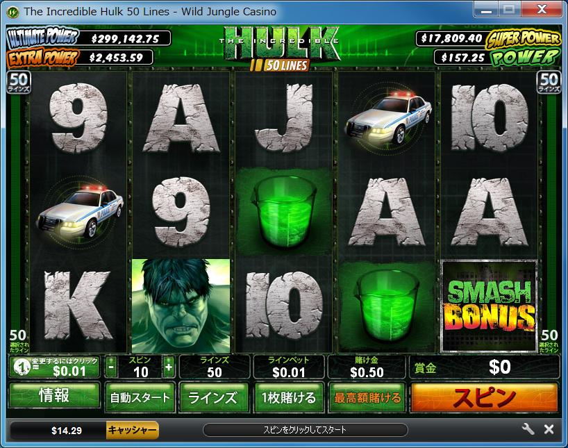 ワイルドジャングルカジノ11