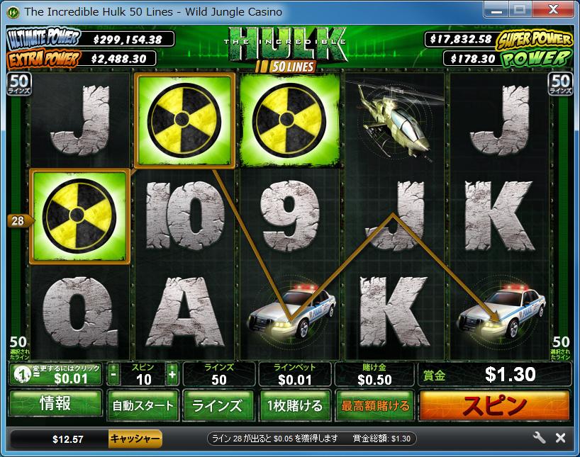 ワイルドジャングルカジノ13