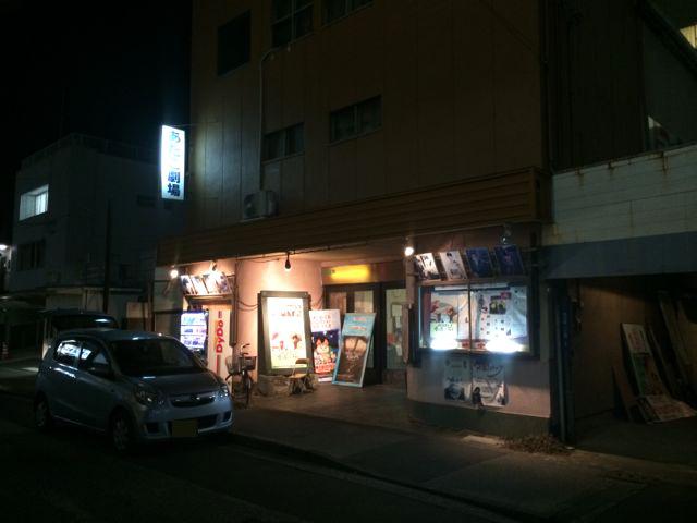2013_12_08_atago01