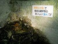 くるま旅922