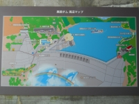 くるま旅933