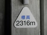くるま旅946