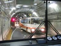 くるま旅948