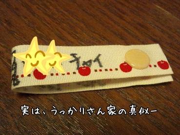 DSC_0802_fuda.jpg