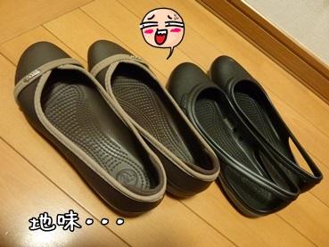 crocs1306_3.jpg