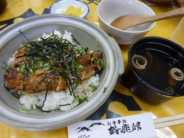 suzuka130714_2.jpg