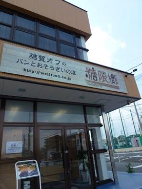 togenkyo1304.jpg