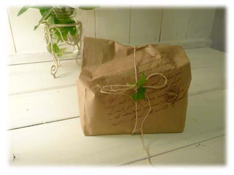 curehaさんからのプレゼント-3