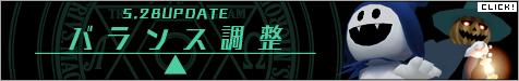 b_update130528.jpg