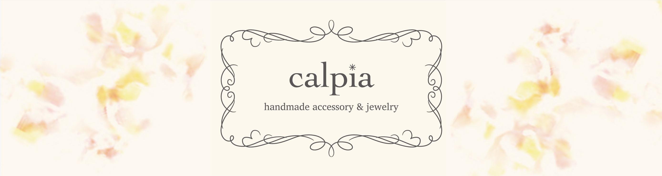 calpia~*ハンドメイドアクセサリー&ジュエリーBlog