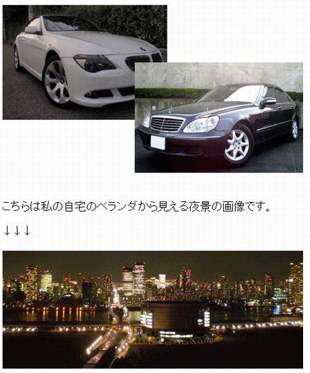 CD3 星野 雄3