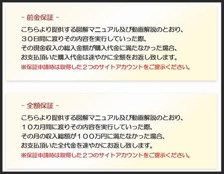 CD4星野 雄6