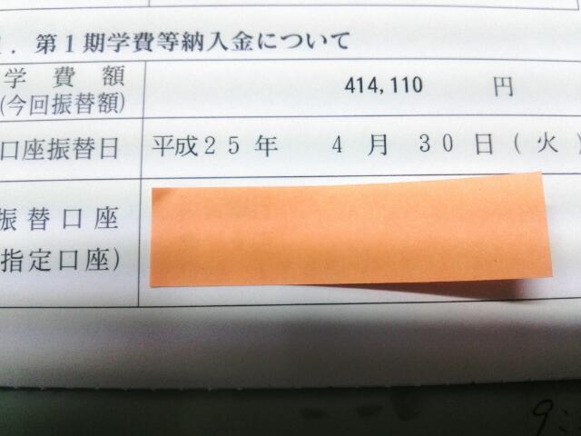 20130412_075735.jpg